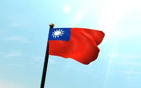 BECAS DE PREGRADO EN TAIWÁN